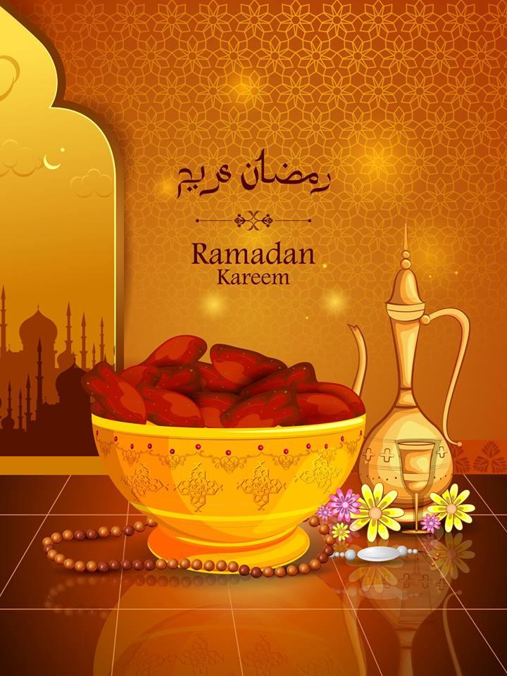 رمضان 2020 ...اجدد مكتوب عليها