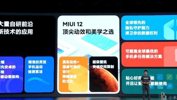 تطلق شاومي Xiaomi رسميًا تحديث
