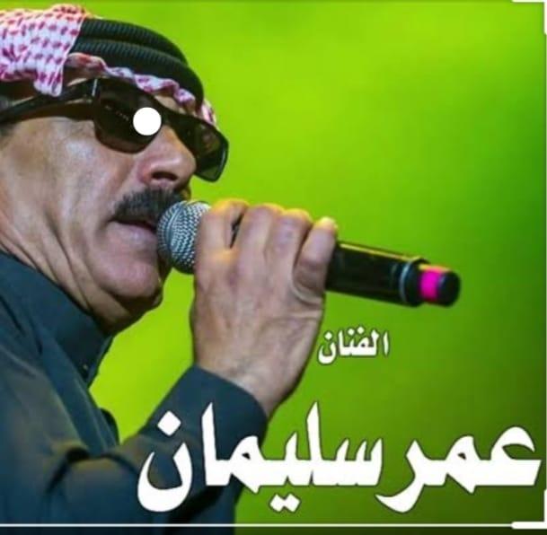 جــــــرح السوري