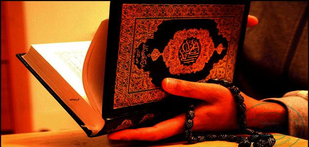 حكمُ قراءةِ القرآنِ الكريمِ بالمقاماتِ