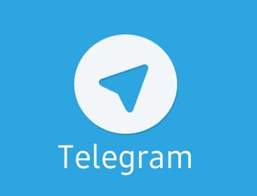 تحميل برنامج تليجرام للشات والدردشة