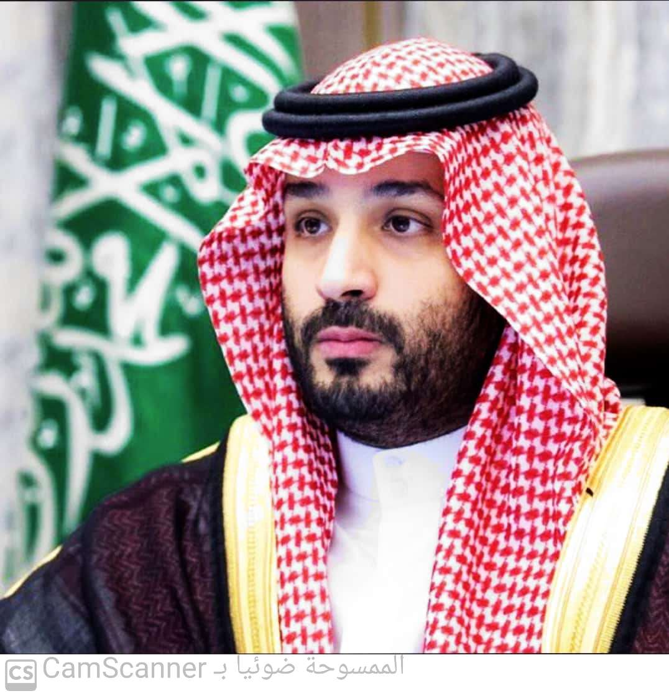 رد: نقل كتابي لمقابلة سمو ولي العهد الأمير محمد بن سلمان حفظه الله