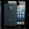 مواصفات ومميزات جهاز ايفون5 الجديد