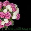 رسالة 2014, اجمل الرسائل14 للعاشقين