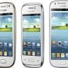 Galaxy Star Trios,هاتف جديد يدعم
