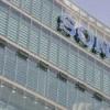 شركة سوني عملاق صناعة أجهزة