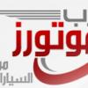 سيارات سوبارو ليجاسي 2014 مواصفات