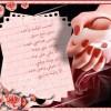 رسائل رومانسيه تجنن،انت افراحى واهاتى