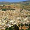 تمتع بجمال المغرب