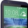هاتف Desire 510من HTC،هاتف جديد