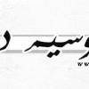 سحر الجمال دراكو (( اهداء الى حبيبتي نورة )) ^^ 1413820813016.png