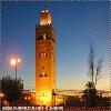 بلادي الحبيبه ؛المغرب؛ ....♥ فديتك يا وطني ☺ 1414516621697.jpg