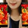 الكورية ,الشاشة الإطار الأضيق العالم