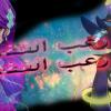 الثقب الأسود و النجوم - سحر الكون الواسع - تابع لمسابقة أفضل نشرة ^^ 1415217727615.png
