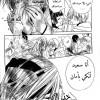 Sakura Omoi ^^ 1416923745023.jpg