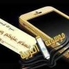 بلاك بيري بوينج2014, تطوير هاتفها