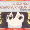 ������ ������� �� Nagato Yuki-chan no Shoushitsu