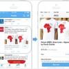 شراء جديد تويتر 2015