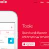 تطبيق Toole أحدث ألآصدارات بمتجر