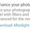 بالصورأبل تطرح تطبيق Afterlight الجديد