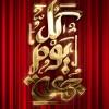 حلقه كرستيانو رونالدو -برنامج كل يوم جمعه مع عمرو اديب - بجوده HD اون لاين