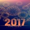 أجمل خلفيات رأس السنة الجديدة 2017 ..... من تجميعي