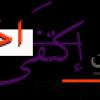http://www.arabsharing.com/uploads/153386320454992.png
