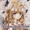 http://www.arabsharing.com/uploads/153394036292081.png
