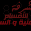 http://www.arabsharing.com/uploads/153448513119631.png