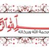 الإمارات العربية 2019 154953908542157.png