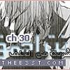 طلبات تصميم البنرات للمواضيع ~ - صفحة 17 157140001898078